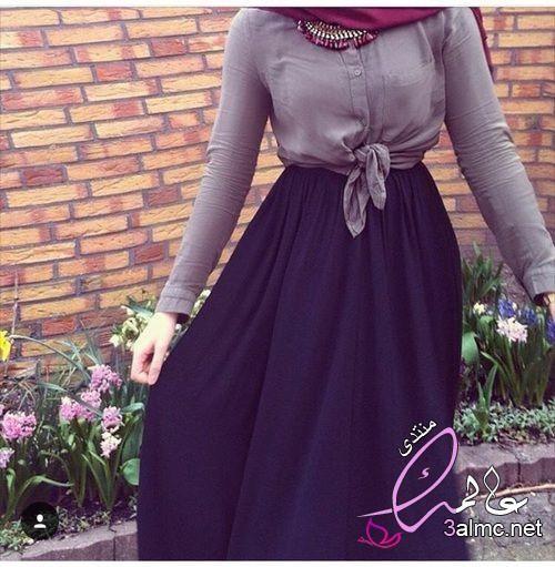 ملابس بنات الجامعه محجبات صيفىملابس كاجوال للافراحاخر