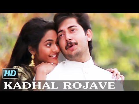 Kadhal Rojave A R Rahman Arvind Swamy Madhoo Roja 1992 Tamil Video Song Youtube Tamil Video Songs Songs Movie Songs