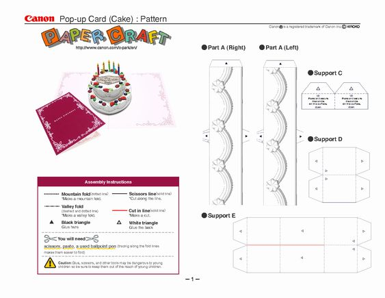 Pop Up Card Template In 2020 With Images Pop Up Card Templates Pop Up Cards Card Templates Free