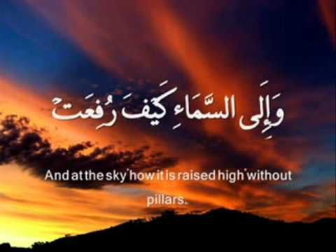 Youtube Quran Recitation Holy Quran Quran