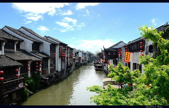 七里山塘    China photo