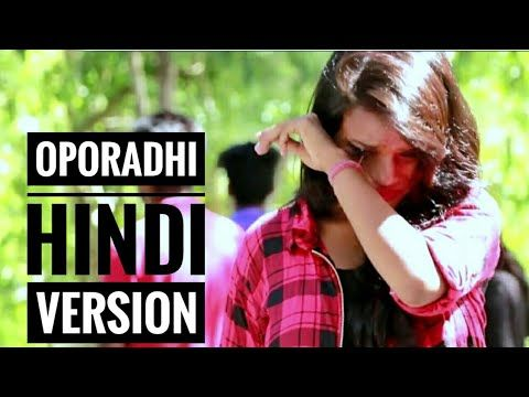 Pin By Mp3kite On Free Mp3 Downloads Cute Love Stories Audio Songs Mp3 Song