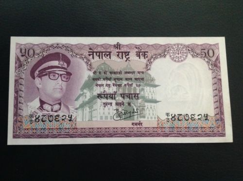 Nepal 5 Rupees 2017 @ Crisp UNC World Paper Money