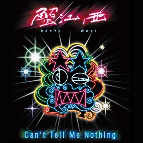 Kanye West – Can't Tell Me Nothing (single cover art)