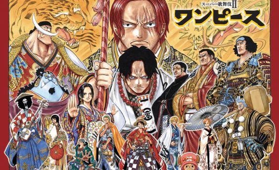 ワンピース歌舞伎のシャンクス