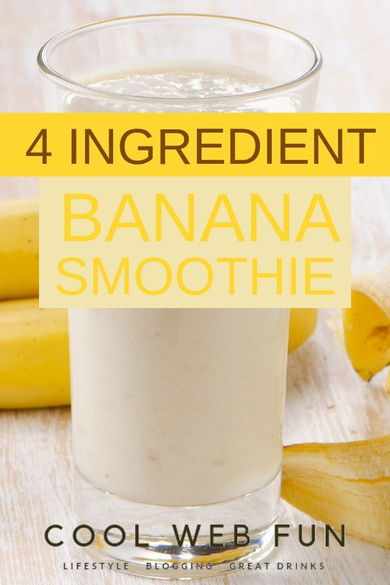 Healthy and easy banana smoothie recipe to boost your energy. This simple banana smoothie is also good for the kids to enjoy.