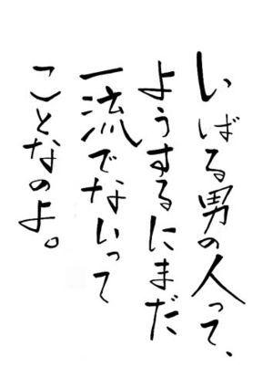 深 い ケド笑える名言 格言 迷言 Naver まとめ Odai