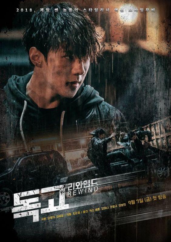 #koreanfilm Opening Today 2018/09/07 in Korea