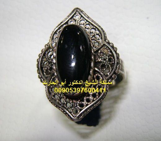 الخواتم الروحانية الصحيحة Rings Class Ring Jewelry