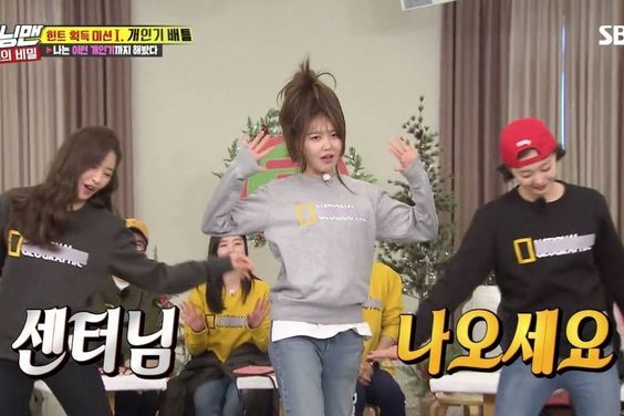 """Watch: Girls' Generation's Sooyoung Steals The Show On """"Running Man"""" With Her S.E.S. Transformation"""