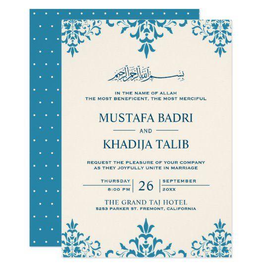Elegant Cream And Blue Damask Islamic Wedding Invitation Zazzle Com In 2021 Muslim Wedding Invitations Wedding Invitations Islamic Wedding
