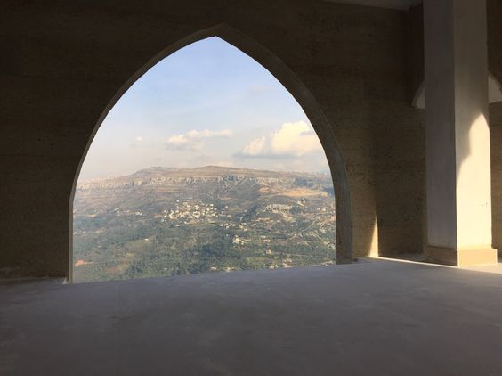 View from Jamil Molaeb Museum