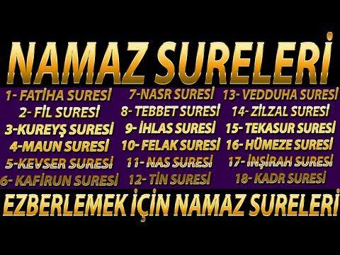 Namaz Sureleri Namazda Okunan Ezberlemesi En Kolay Olan Sureler Youtube Short Prayers Islam Allah