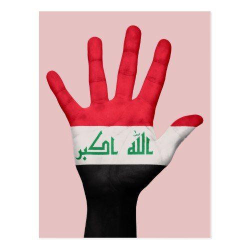 Iraq Flag Postcard Zazzle Com In 2020 Iraq Flag Postcard Iraq