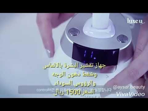 جهاز تقشير البشرة و الجسم بالالماس وشفط دهون الوجه والتخلص من الرؤوس السوداء Youtube Cotton Candy Machine Beauty Candy Machine