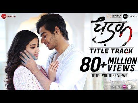 Dhadak Title Track Dhadak Ishaan Janhvi Ajay Gogavale Shreya Ghoshal Ajay Atul Youtube New Movie Song Songs Song Hindi