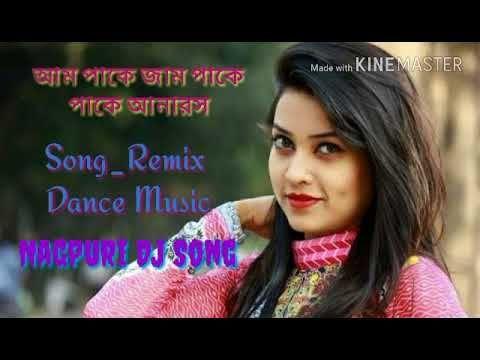 Happy New Year 2018 Dj Song Mix Dj Dance Of Music Remix Dj Mix 2018 Dj Songs Dj Dance Songs