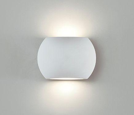 Iluminacion Daviu Aplique 1 Luz Blanco 1l Apliques De Pared Iluminacion Y Paredes Iluminadas