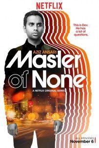 Le dernier coup de coeur en date de Marine Sialelli s'appelle Master Of None! Explications!