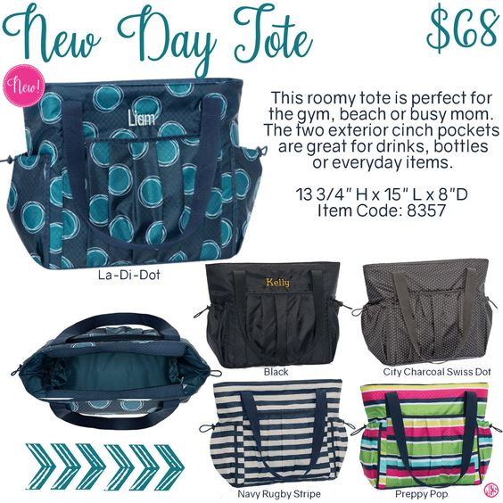 New Day Tote by Thirty-One. Fall/Winter 2016. Click to order. Join my VIP Facebook Page at https://www.facebook.com/groups/1603655576518592/