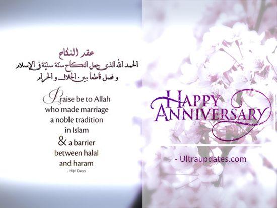 20 Islamic Wedding Anniversary Wishes For Husband Wife Anniversary Wishes For Husband Islamic Wedding Wedding Anniversary Wishes