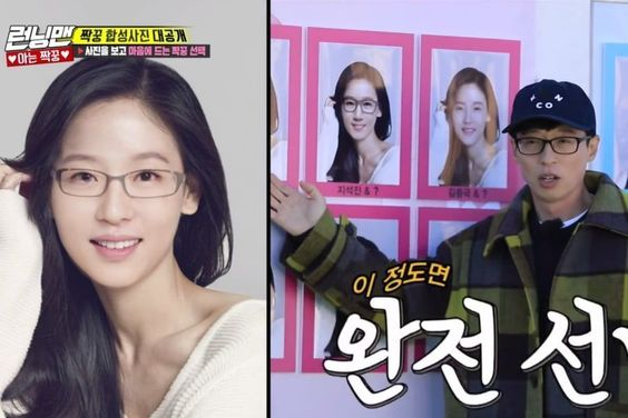 """""""Running Man"""" Members Are Shocked By Hilarious Photoshopped Images Of Them And Guests"""