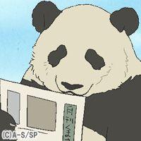 Jyoukin Panda san