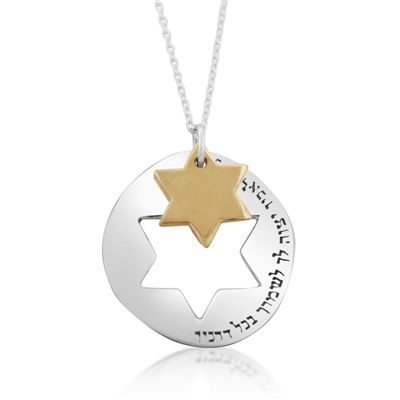 Travelers Prayer: Gold and Silver Star of David Necklace