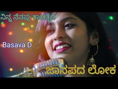 Good Morning Messaging Video Dil Deewana Bin Whatsapp Youtube Good Morning Video Songs Songs Youtube
