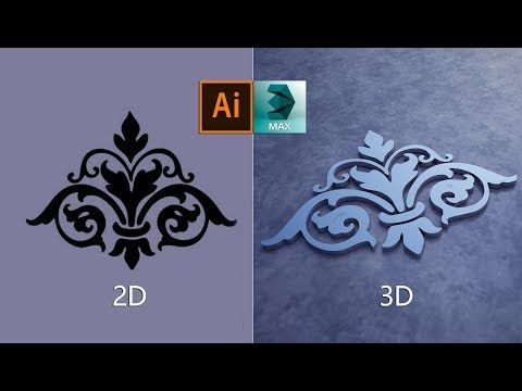 Convert 2d Image To 3d Model In 3ds Max Youtube Image 3ds Max Max