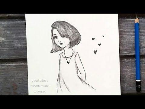 رسم سهل تعليم رسم بنت كيوت بالرصاص للمبتدئين بطريقة سهلة وبسيطة رسم بنات Youtube Cute Drawings Tumblr Art Easy Drawings