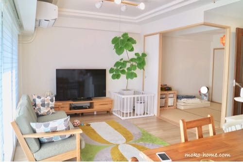 17畳のldkは狭い 失敗した家具選び 横長リビングのわが家 Web内覧会 満たされる家づくりブログ リビング リビング 狭い リビング 横長