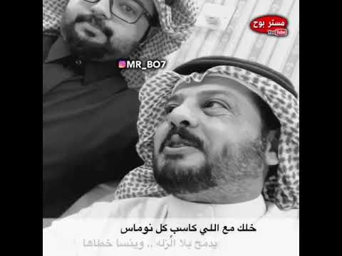 ابيات من ذهب الشاعر ناصر فنيخر قناة مستر بوح Youtube Beanie Mr Fashion