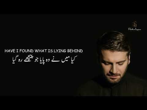 Sami Yusuf Prism Lyric Video Urdu English Youtube Lyrics Sami Quotes