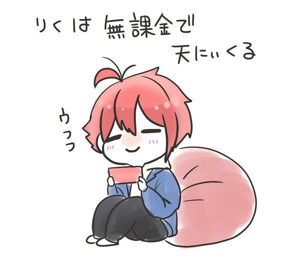 えいきち Ei Ki Chi I7 さんの漫画 1作目 ツイコミ 仮 アイドリッシュセブン アイドリッシュセブン 漫画 漫画