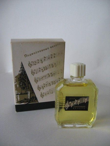 soviet perfume: Подмосковные вечера
