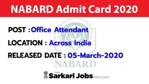 Sarkari Job Free Job Alert 2020 Newsarkarijobsalert Com Lettering Download Job Opening Lettering