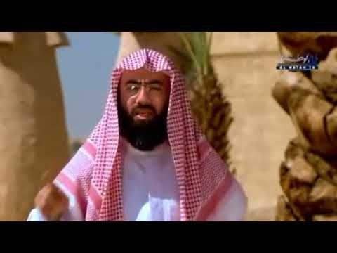السيرة النبوية الحلقة 21 كاملة الشيخ نبيل العوضي Islam Youtube Music