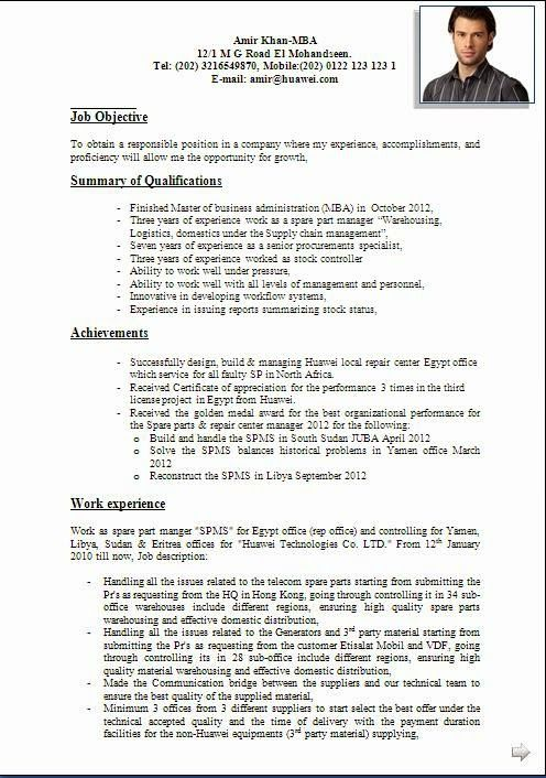cv exles interests and hobbies