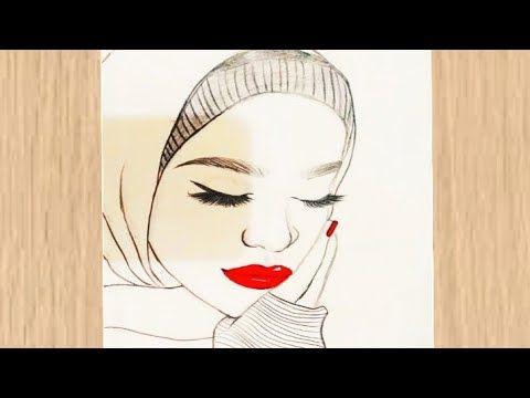 Kapali Kiz Cizimi Drawing Of A Hijab Girl For Beginners رسم سهل رسم بنت محجبة رسم فتاة مغلقة العينين Youtube Drawings Hijab Drawing Art