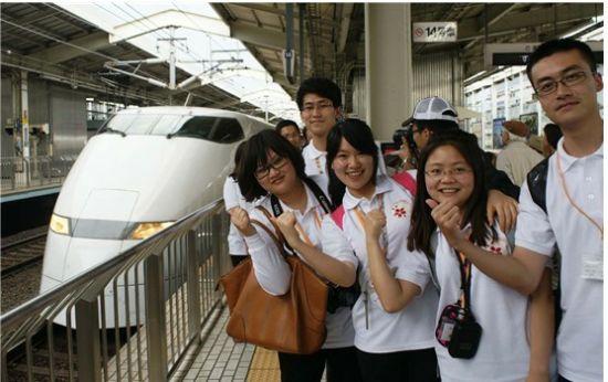 Du học Nhật Bản bằng tiếng Anh