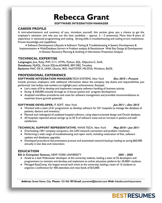 Professional Resume Template Instant Download 3 Page Resume Etsy In 2020 Resume Template Professional Resume Template Word Modern Resume Template