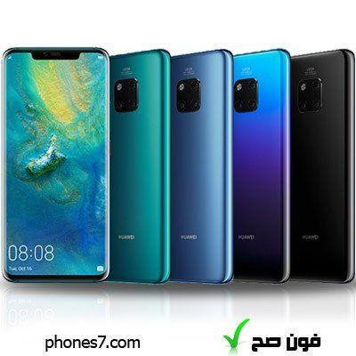 Huawei Mate 20 Pro スマートフォン