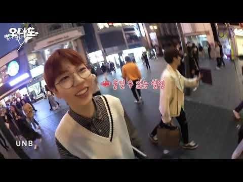 K Pop Idols In Public Chungha Exo Ikon And More Youtube In 2020 Pop Idol Kpop Ikon