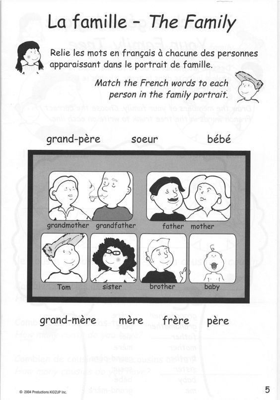 french family printable the family french unit la famille pinterest songs for children. Black Bedroom Furniture Sets. Home Design Ideas