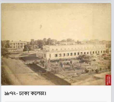 Historical Place In Bangladesh Essay Topics - image 8