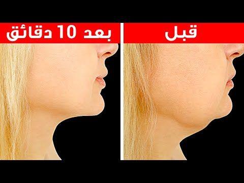٢٢ حيلة تجميلية أنت بحاجة إلى تجربتها بأسرع وقت ممكن Youtube Face Body Improve