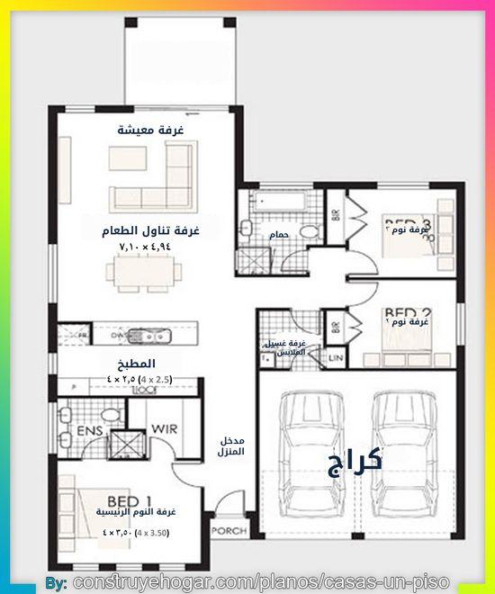 مخططات بيت دور واحد مودرن House Plans Modern House Floor Plans Bedroom House Plans