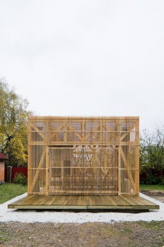 The Arbor, Moscow, Russia by Kerimov + Prishin Architects.