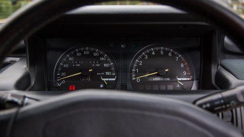 Mitsubishi Galant GTO Interior